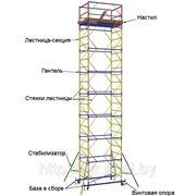 Вышка тура МЕГА-2 фото
