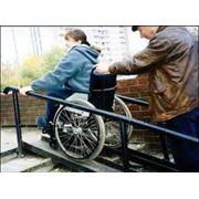 Консультации по трудоустройству инвалидов фото