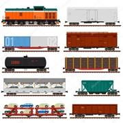 Аренда грузовых вагонов фото