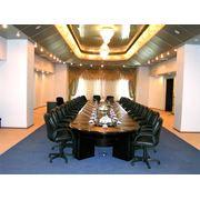 Конференц зал «Kizilkum Gold» в столичном Бизнес Центре фото