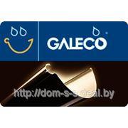 Водосточные системы GALECO из ПВХ фото