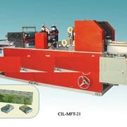 Оборудование для производства влажных салфеток CIL-MFT-21 купить в Казахстане фото