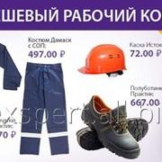 Пошив рабочей одежды под заказ фото