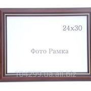 Фоторамка 24x30 5350-W20 фото