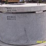 Кольца колодцев КС. СТБ 1077-97. фото