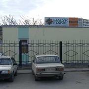 Сберегательная касса Народного банка фото