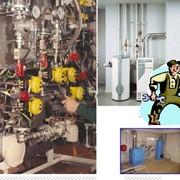 Автоматизация газообеспечения Пусконаладка, техническое обслуживание газового и отопительного оборудования фото