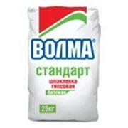 """Гипсовая шпаклевка """"Волма-стандарт"""" РФ, 25 кг. фото"""