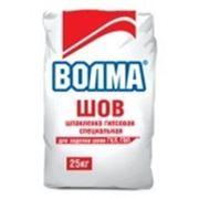 """Шпатлевка гипсовая """"Волма-шов"""" РФ, 5 кг. фото"""