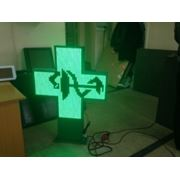 аптечный крест светодиодный аптечный крест фото