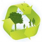 Расчет нормативов образования отходов фото