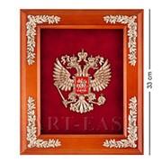 Ключница ''Герб России'' 29х33 см фото