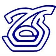 Логотип, вышивка или печать на спецодежде фото