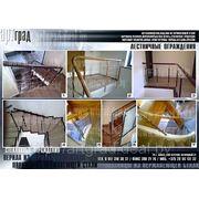 Лестничные Ограждения из нержавеющей стали с деревянными поручнями фото