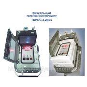 ТОРОС-3-1В (3-2ВВ) максимальное давление 2,0 МПа фото