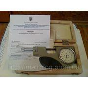 Скоба рычажная СРП 0-25 ГОСТ11098-75 с поверкой УкрЦСМ 2013 фото