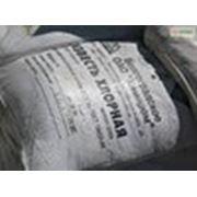 Хлорная известь дешево 6300 грн за тонну фото