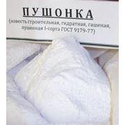 Известь гидратная (пушонка) фото