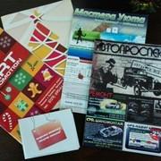 Предлагаем разместить Вашу рекламу в глянцевой брошюре (буклете). фото