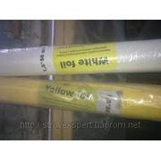 Гидроизоляция гидробарьер белый или желтый 75 м2 пленка фото