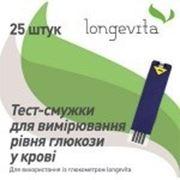 Тест-полоски Longevita 25 шт. фотография