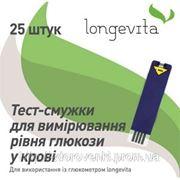 Тест-полоски Longevita 25 шт фото