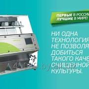 Фотосепараторы Воронежсельмаш фото