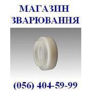 Изолятор сопла аргонодуговых горелок ABITIG®GRIP/SRT 9, SRT 9V, ABITIG®/SRT 20 Абикор Бинцель фото