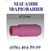 Керамическое сопло L=47 mm для аргонодуговых горелок ABITIG®GRIP/SRT 17, 26, 18, SRT 17V/17FXV/26V/26FXV фото