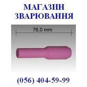 Керамическое сопло L = 76 mm для аргонодуговых горелок ABITIG®GRIP/SRT 17, 26, 18, 17V/17FXV/26V/26FXV/18SC фото