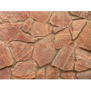 Камень Песчаник Марс фото