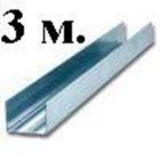 Профиль для гипсокартона направляющий UD27 3м фото