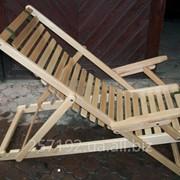 Шезлонг - крісло фото