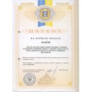 Патентование / Патентування Патент, сертификат, свидетельство фото