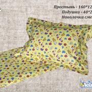 Подушка + простынь. Комплект. фото