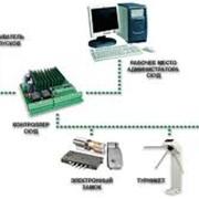 Осуществляет все виды работ по оснащению объектов системами контроля и управления доступом с использованием оборудования отечественных и зарубежных производителей фото