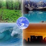 Экологическая безопасность фото