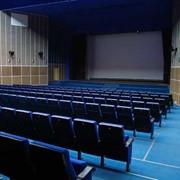 Кино-концертный зал фото