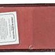 """Обложка на удостоверение """"Министерство Юстиции"""" бордовая фото"""
