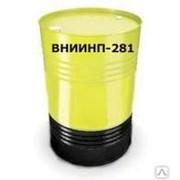 Смазка ВНИИНП - 281 ТУ 38.10123-81 фото
