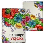 Обложка для паспорта Паспорт Україна Артикул: АН000198 фото