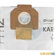 Мешок Rein для пылесоса MV3 WD3.000-3.999 фото