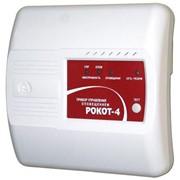 Система оповещения Рокот-4 фото