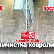 Чистка ковролина Москва фото