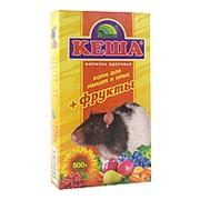 Корм КЕША для мышей и крыс 500г (фрукты) фото