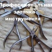 Заточка парикмахерских и маникюрных ножниц фото