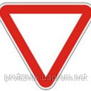 Дорожные знаки Знаки приоритета Уступить дорогу 2.1 фото