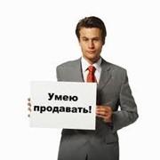 """Бесплатная презентация курса """"Мастер продаж"""" фото"""