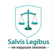 Составление договоров, исков и др. документов фото