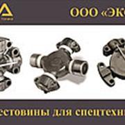 Крестовина 2K3631 / 2K-3631 фото